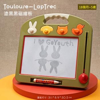 【美國B.Toys】塗黑黑磁繪板(板子顏色隨機出)