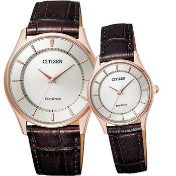 CITIZEN 星辰 光動能城市對錶-玫瑰金框x咖啡/36+27mm BJ6483-01A+EM0403-02A