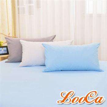 LooCa 物理防蹣防水保潔枕套MIT(2入-共3色)