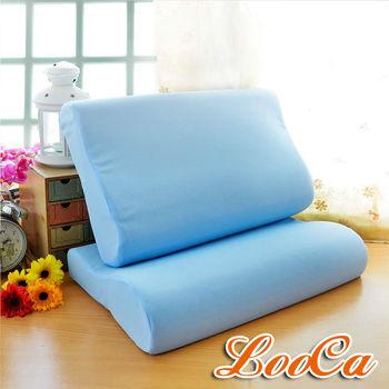 LooCa 吸濕排汗人體工學記憶枕(2入)《快速到貨》