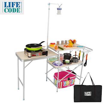 【LIFECODE】鋁合金折疊野餐料理桌(附燈架+送揹袋)