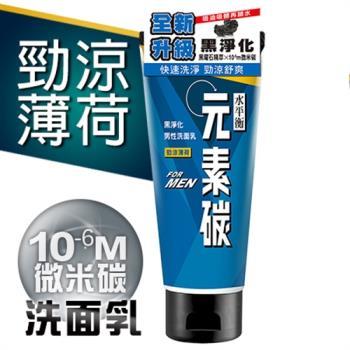 【水平衡】元素碳男性洗面乳《勁涼薄荷》100g