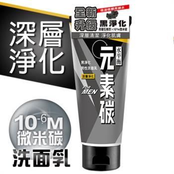 水平衡 元素碳黑淨化男性洗面乳《深層淨化》100g