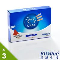 【BIOline星譜生技】GABA舒壓好眠膠囊3入(10顆/盒)