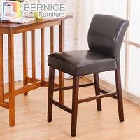 Bernice-艾倫實木高背吧台椅/高腳椅/單椅