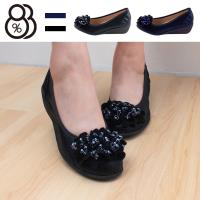 【88%】MIT台灣製 嚴選寶石綴飾花朵仿蛇皮紋楔型鞋 舒適乳膠鞋 坡跟娃娃鞋 厚底便鞋