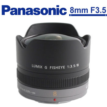 Panasonic FISHEYE 8mm F3.5 魚眼鏡頭 (平行輸入)
