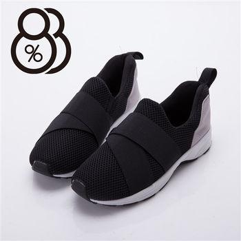 【88%】透氣網布質感鬆緊帶造型 懶人鞋好穿脫 網布鞋 厚底運動鞋 休閒鞋(2色)
