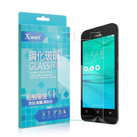 X_mart ASUS ZenFone GO ZB450KL 4.5吋 強化0.26mm耐磨防指紋玻璃貼