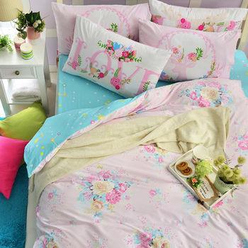 英國Abelia《粉漾花語》單人純棉三件式被套床包組