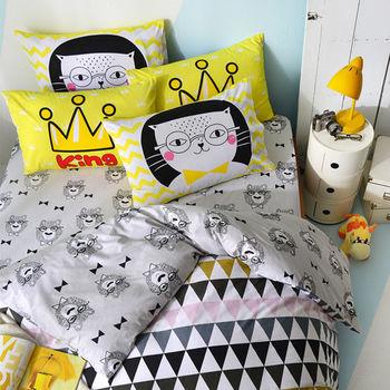 英國Abelia《摩登普普》加大純棉四件式被套床包組