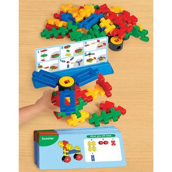 【華森葳兒童教玩具】益智邏輯系列-積木幾何立體畫 N8-HH356