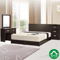 【品生活】簡約五件式房間組2色可選(床頭片+床底+獨立筒+床頭櫃+化妝台)(單人加大3.5尺)