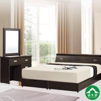 【品生活】經典四件式房間組2色可選(床頭箱+床底+獨立筒+化妝台)(單人加大3.5尺)