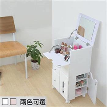 《C&B》紀子日式多用途化妝收納櫃