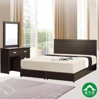 【品生活】簡約四件式房間組2色可選(床頭片+床底+獨立筒+化妝台)(單人加大3.5尺)