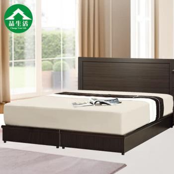【品生活】簡約二件式房間組2色可選(床頭片+床底)雙人