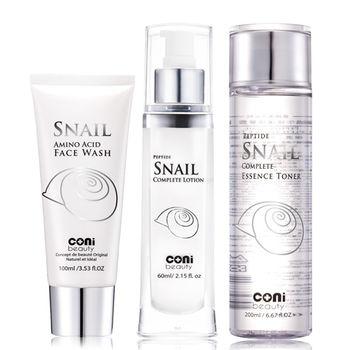 【coni beauty】 全能淨顏保濕組-蝸牛修護潔顏霜100ml+精華露200ml+乳液60ml