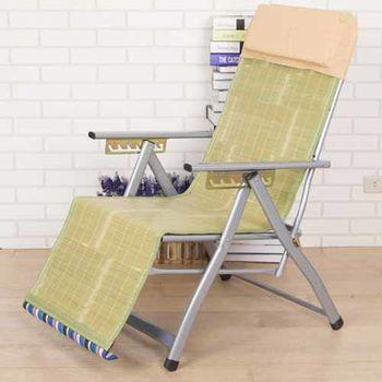 BuyJM幸福七段式坐臥兩用涼椅