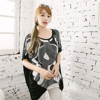 【愛瑞琪IRICHI】韓風顯瘦造型加大上衣(圈圈)