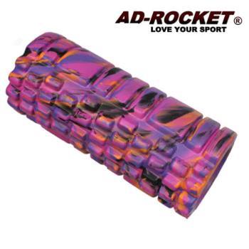 【AD-ROCKET】瑜珈按摩滾輪/瑜珈棒/瑜珈柱 (迷彩紫)