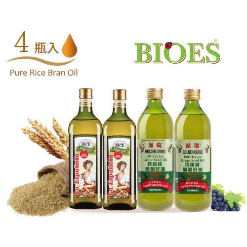【囍瑞 BIOES】囍瑞特級葡萄籽油+萊瑞100%玄米油(1000ml - 2+2入)