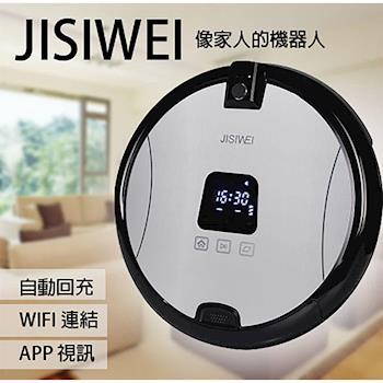 JISIWEI 居家監控掃地機器人WIFI APP (銀色)SS232