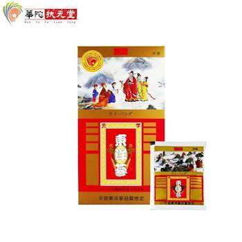 華陀扶元堂天官東洋蔘茶沖泡包 (35包/盒)x1盒