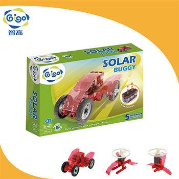 【智高Gigo】太陽能越野車