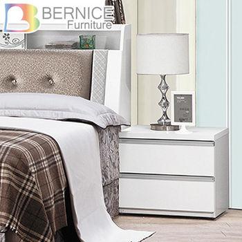 Bernice-亞倫白色床頭櫃