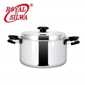 皇家西華24cm風味不鏽鋼雙耳湯鍋