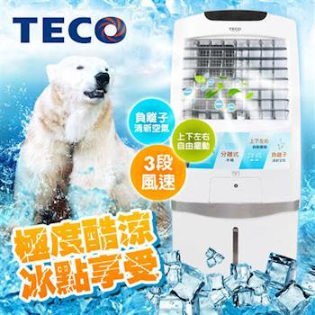 TECO東元20公升水冷扇 XYFXA2088福利品