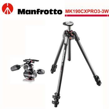 Manfrotto MK190CXPRO3-3W 新190系列碳纖維三節腳架三向雲台套組