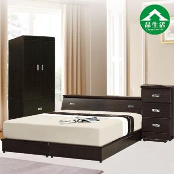 【品生活】經典優質四件式房間組2色可選(床頭+床底+衣櫥+獨立筒)雙人