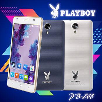 PLAYBOY PB-Z68 四核5吋 雙卡玩樂智慧機 -送PLAYBOY精品手拿包(黑)