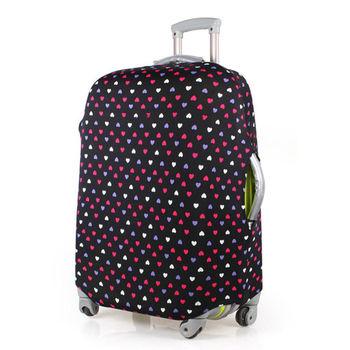 PUSH! 旅遊用品普普風情心心相印行李箱彈力保護套防塵套20寸適合18-22寸