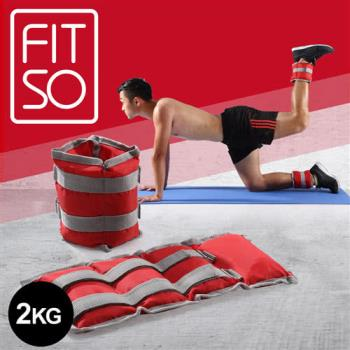 【FIT SO】OS2-腿部沙包加重器-2KG(紅灰)