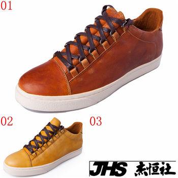(預購)pathfinder款7403春季男士時尚低幫板鞋 PF復古做舊潮流真皮日常休閒鞋(JHS杰恆社)