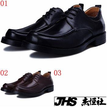 (預購)pathfinder款8-9608春季時尚男士復古皮鞋 PF真皮刷色潮流商務休閒低幫鞋(JHS杰恆社)