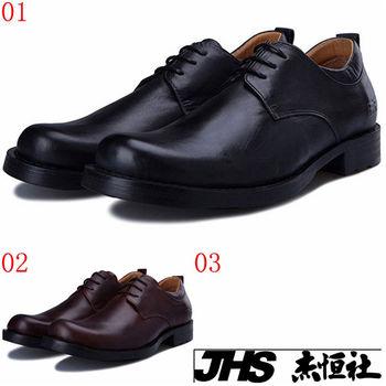(預購)pathfinder款2-9608春季美式復古潮流大頭工裝鞋 PF牛皮低幫商務休閒鞋(JHS杰恆社)
