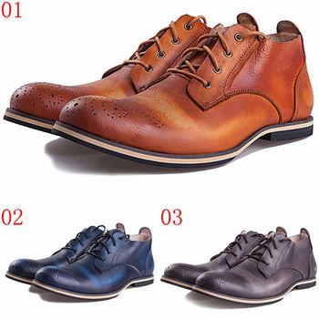 (預購)pathfinder款1253英倫潮流布洛克鞋刷色時尚雕花鏤空男鞋商務休閒皮鞋(JHS杰恆社)