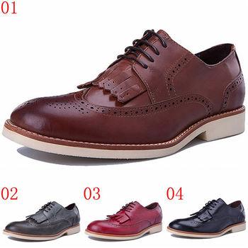 (預購)pathfinder款T2-622男士英倫時尚商務休閒皮鞋PF復古潮流鏤空布洛克鞋(JHS杰恆社)
