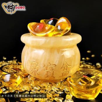 【財神小舖】招財元寶-黃玉聚寶盆《含開光》財源廣進、財庫滿盈