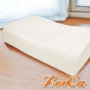 LooCa 蝶型機能特大乳膠枕1入《快速到貨》