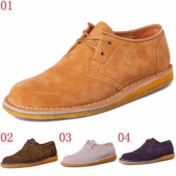 (預購)pathfinder款S1120男士英倫潮流商務休閑鞋PF時尚低幫生膠底舒適皮鞋(JHS杰恆社)