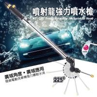 安伯特噴射龍強力噴水槍多功能伸縮水管組合