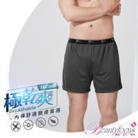 任-BeautyFocus  格紋款吸濕排汗平口褲-深灰(7455)