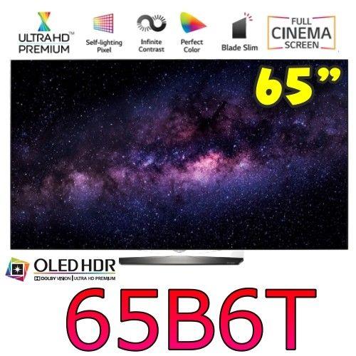 LG樂金 65型4K OLED HDR液晶電視 65B6T/OLED65B6T