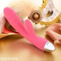 美國SVAKOM Barbara 芭芭拉 7+1段變頻 螺紋型 防水G點按摩棒 玫紅