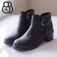 【88%】金屬拉環側拉鍊穿脫 舒適粗高跟短靴 韓版質感皮革 馬丁機車靴 2色